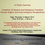 Freedom of Speech and Religious Freedom 12 March 2015 (1)