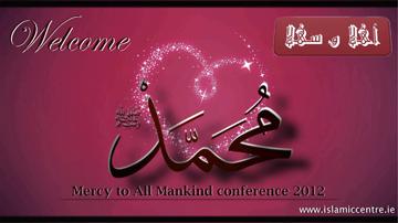 almustafa_seerah_peace_conference_2012_1
