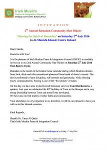 invitation Community Iftar Dublin 2016