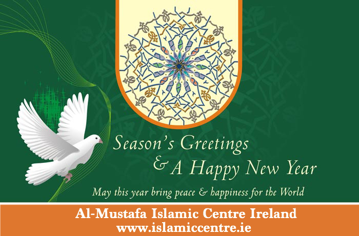 Seasons greetings and a happy new year islamic centre ireland islamic centre card m4hsunfo
