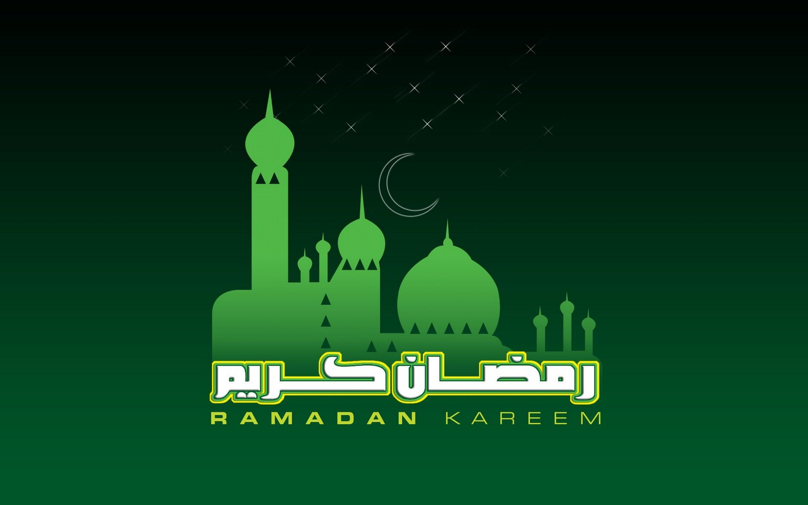 ramadan-mubarak-wallpapers-9
